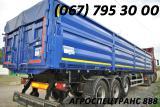 Предоставляем услуги по перевозке с.х. продукции