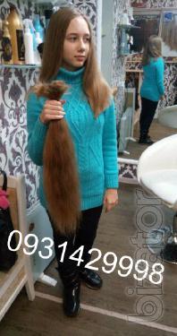Продать волосы в Чернигове дорого Куплю волосы Чернигов
