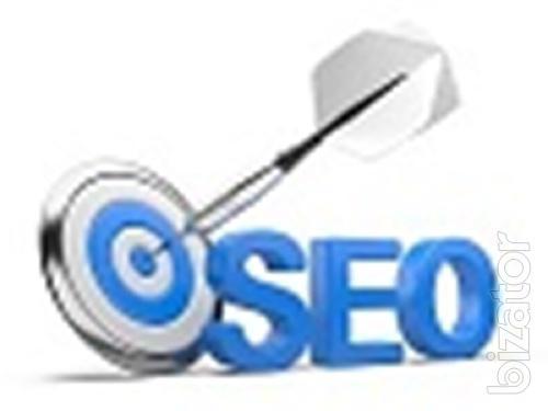 SEO продвижение сайтов в поисковых системах Google, Яндекс и др
