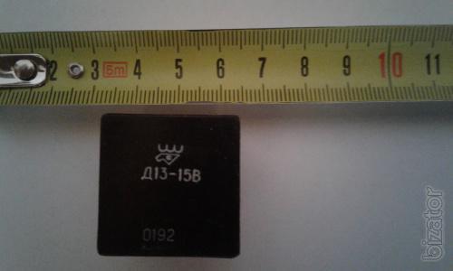 продам дроссель Д13-15В