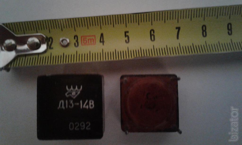 продам дроссель Д13-14В