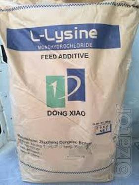 Лизин, метионин, треонин, Витамины, кормовые добавки, Премиксы
