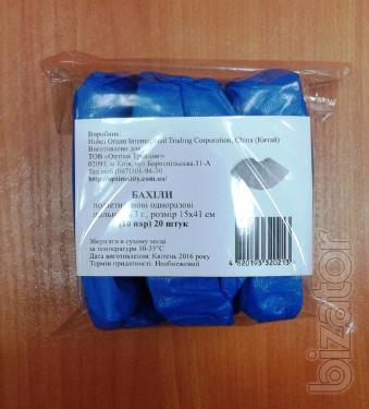 Упаковка подукции в пакеты