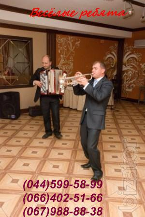 Ювілей, день народження, весілля у Києві! Тамада, жива музика, ді джей.