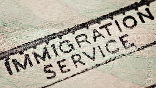 Услуги иммиграции, получение гражданства ЕС по программам репатриации