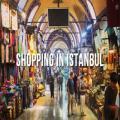 Персональный шоп-гид и поставщик товаров из Турции