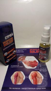 Купить Спрей для рельефа мышц Muscles Relief (Мускул Релиф) оптом от 10 шт