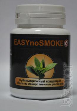 Купить Сбор от курения Easy No Smoke (порошок) оптом от 10 шт