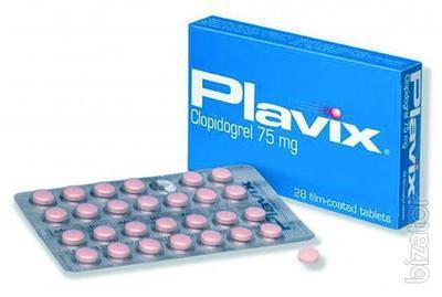 препарат Аурорикс(моклобемид)300мл