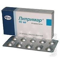 Ксарелто 20 мг № 28купить