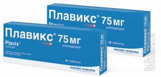 препарат Аурорикс(моклобемид)