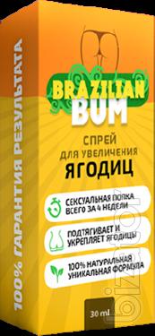 Купить Спрей Brazilian Bum (Бразилиан Бум) для увеличения ягодиц оптом от 10 шт
