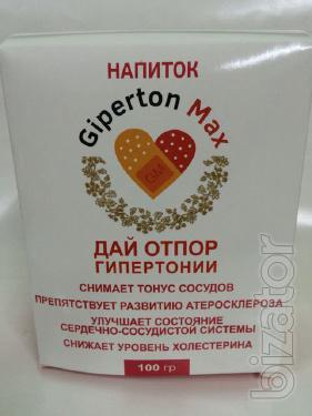 Купить Напиток Giperton Max средство от гипертонии оптом от 10 шт