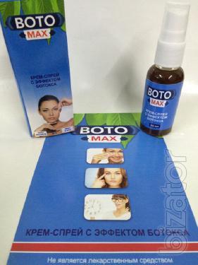 Купить Крем-спрей с эффектом ботокса Boto Max (Бото Макс) оптом от 10 шт