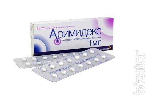 Золадекс,Гливек,Нексавар - Препараты от рака