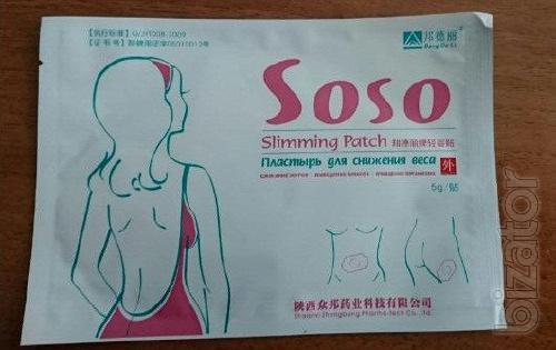Китайский пластырь для похудения Soso