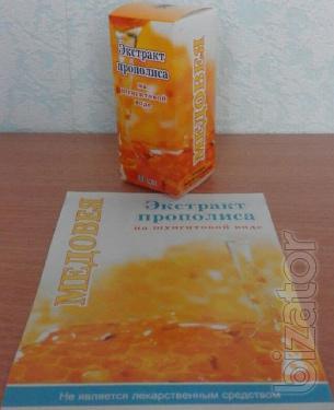Купить Экстракт прополиса на шунгитовой воде Медовея оптом от 10 шт