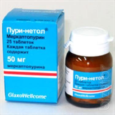 Тарцева,Вотриент Гливек,  Граноцит,