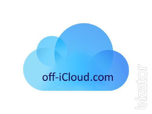 Разблокировка iCloud - в любой стране мира!