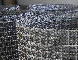 Double Crimped Wire Mesh/Wire Netting