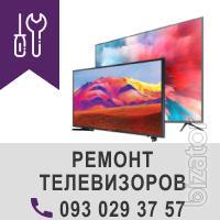 Срочный ремонт телевизоров на дому. Телемастер в Киеве