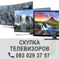 Чтобы выгодно продать нерабочий телевизор, обратитесь в наш сервис центр