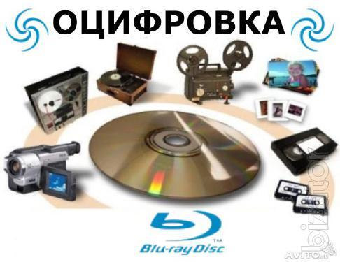 перезапись с видео кассет на dvd диски г Николаев