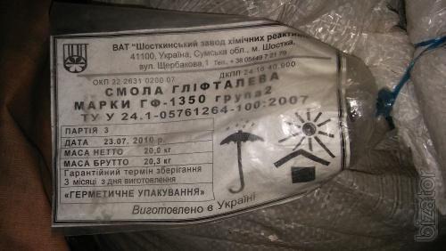 Смола глифталевая ГФ-1350