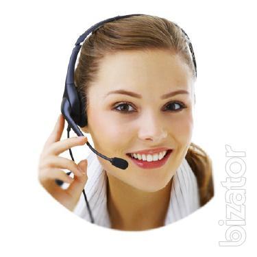 Оператор call-центра.