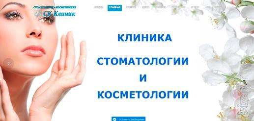 Удаление папиллом по акции - прочее on www.bizator.ua