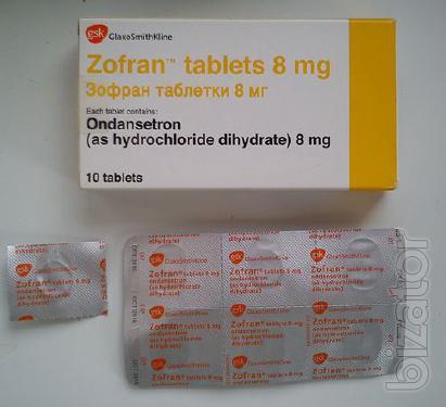 Зофран Zofran tablets 8 mg. Цена 2700 грн.