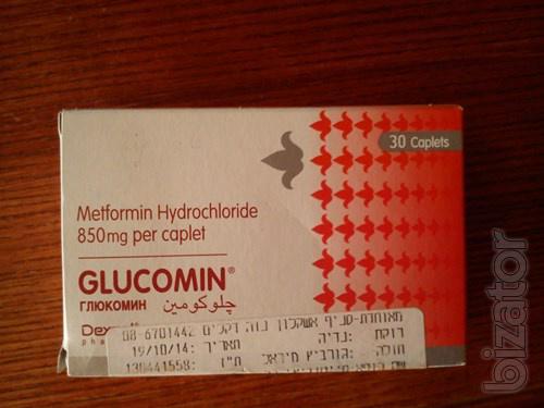 Метформин 850 мг 30 шт. Цена 50 грн пачка.