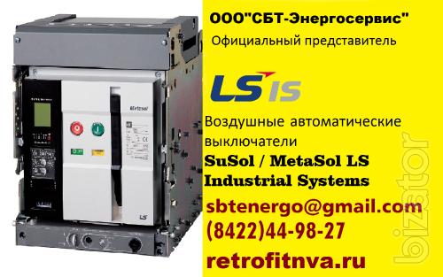 Воздушные автоматические выключатели LS
