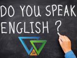 Курсы английского языка (Коммунар)