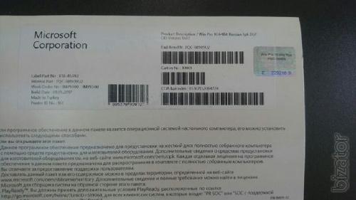 Продаём оригинальные наклейки, боксы - Windows 7, 8.1, 10