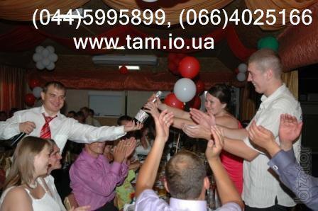 Веселий дует на весілля, ювілей, день народження, корпоратив у Києві! Тамада і музика