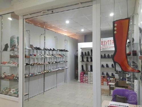 Продам действующий бизнес в сфере торговля женской обувью.
