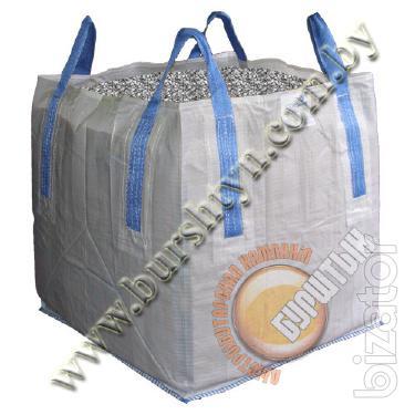 Мягкая тара из полипропиленовой ткани для транспортировки, биг-беги, лайнер-беги, вагон-беги