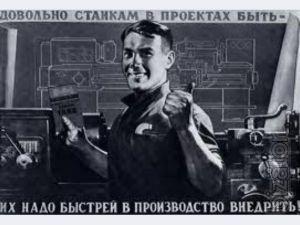 Фрезерный хонинговальный Ingot fiulm