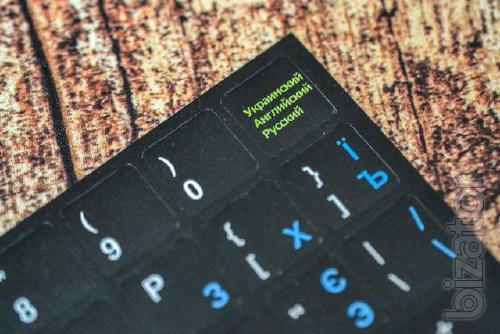 Наклейки на клавиатуру с разными языками и бесплатной доставкой (не стираются).