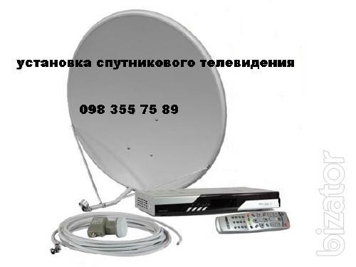ТВ сат спутниковое в Барышевке установка спутникового телевидения