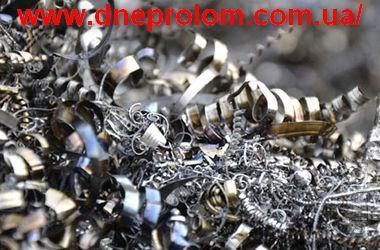 Приём металлолома и стальной стружки