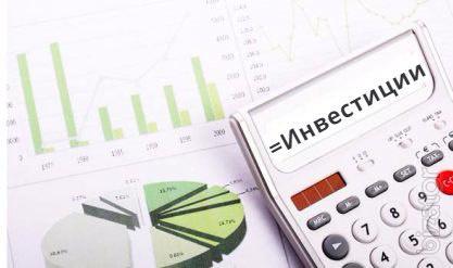 Разработка бизнес-планов, ТЭО