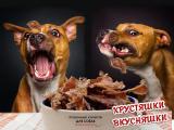 Сушеное кроличье и говяжье мясо для собак. По оптовым ценам в розницу!