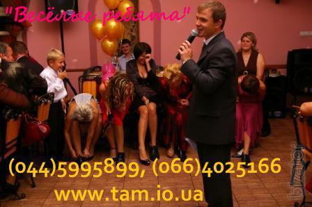 Випускний вечір, день народження, ювілей, весілля у Києві! Тамада і музика.