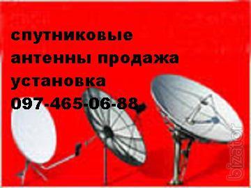 Установка спутникового тв цена в Харькове установка спутниковых антенн