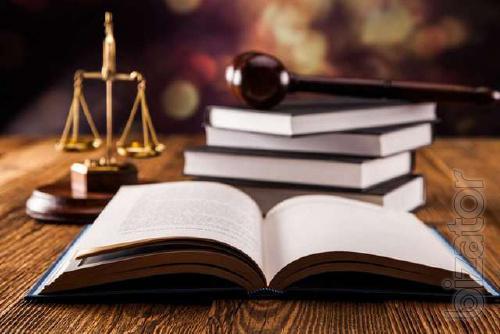Адвокат, юрист, юридические услуги.