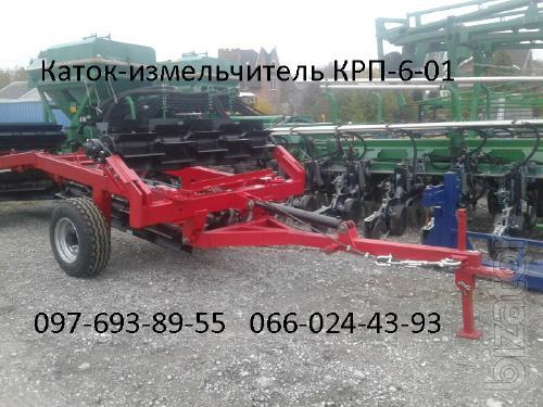 Каток-измельчитель растительных остатков рубящий режущий  КРП-6-01