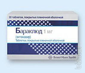 Дешево продам лекарства против рака.  Золдрия, Гливек, Диферелин. ИНТРОН