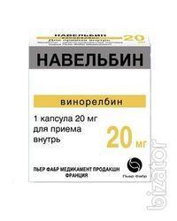 Навельбин капс. 20 мг, Киев